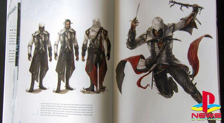 Ubisoft откроет книжное издательство