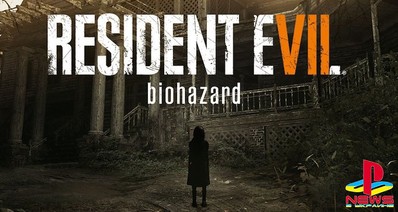 Resident Evil 7: тайны и теории