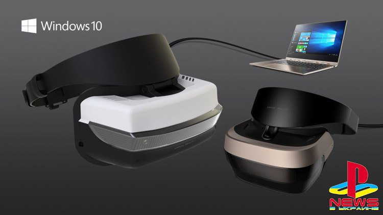 Microsoft анонсировала новые шлемы виртуальной реальности