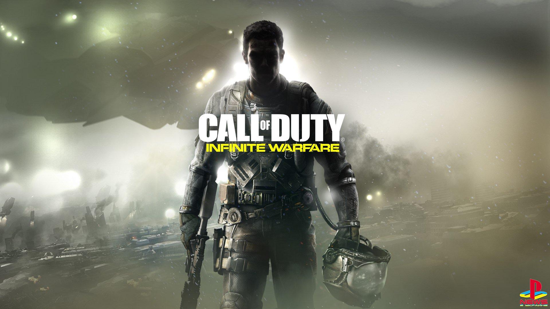 Авторы Call of Duty: Infinite Warfare хотят воссоздать в игре атмосферу Второй мировой войны