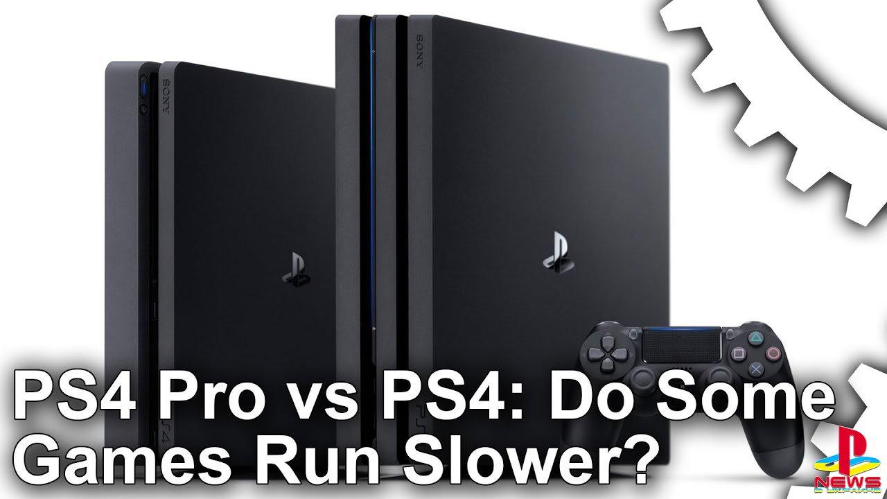 Некоторые игры на PS4 Pro работают медленнее, чем на PS4