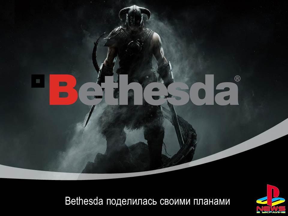 Директор Bethesda Тодд Ховард о планах компании