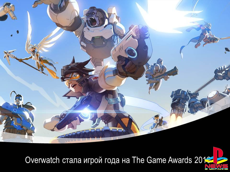 Overwatch стала игрой года по версии The Game Awards 2016