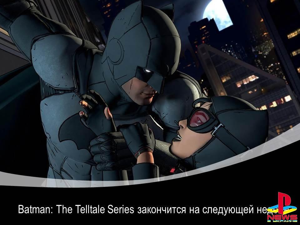 Batman: The Telltale Series закончится на следующей неделе