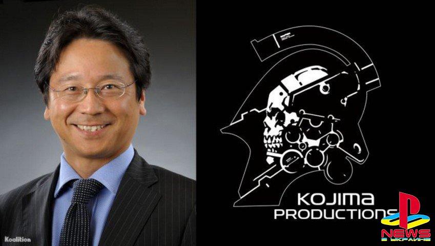 Место в руководстве Kojima Productions занял бывший президент Konami